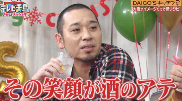 DAIGO、DaiGo、大吾「飯食いに行くぞ!」←誰について行く?