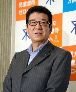 【悲報】大阪・松井市長、中高年の世界的なスポーツ大会に「シニア層が走るの見てもうれしくない」