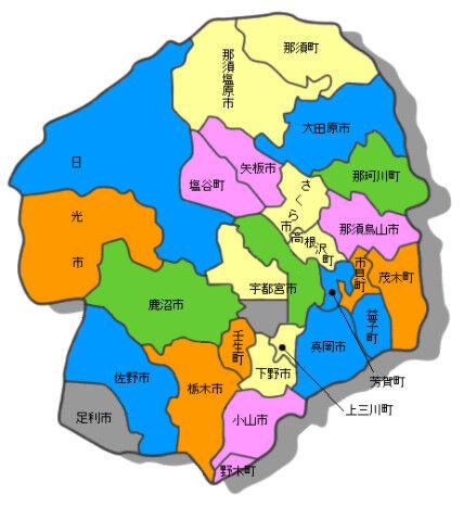 【悲報】魅力度ランキング最下位にされた栃木県さんブチギレ、調査会社に出向き不服申立てへ