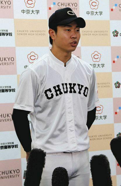 中京・高橋宏斗が中日愛語る「縁がある。全ての憧れがつまったチーム」