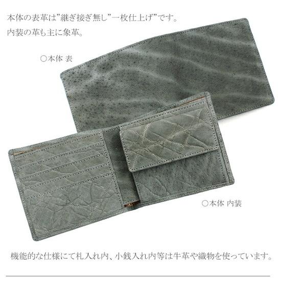 【画像あり】この財布買おうと思うんだけどガチにどう思う?