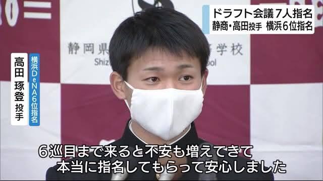 【朗報】Deドラ6の高田くんがかわいい