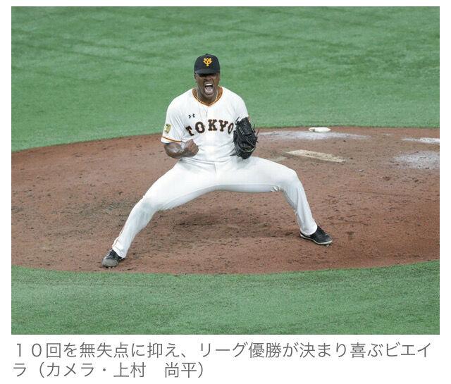 巨人×ソフトバンクの日本シリーズwywywywy