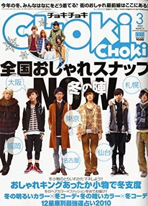 2007~2013年あたりのファッションわかるやつらいる?
