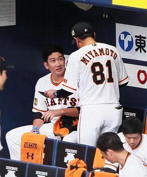 【朗報】巨人・宮本コーチ エース菅野の5、7戦目投入を示唆「調子自体は良かった」