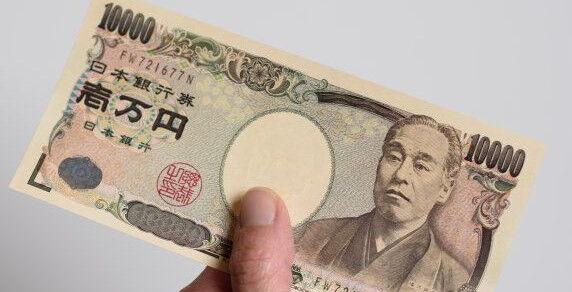 【速報】笠原、今度はツイッターで勝敗予想し、的中者に1万円配る模様