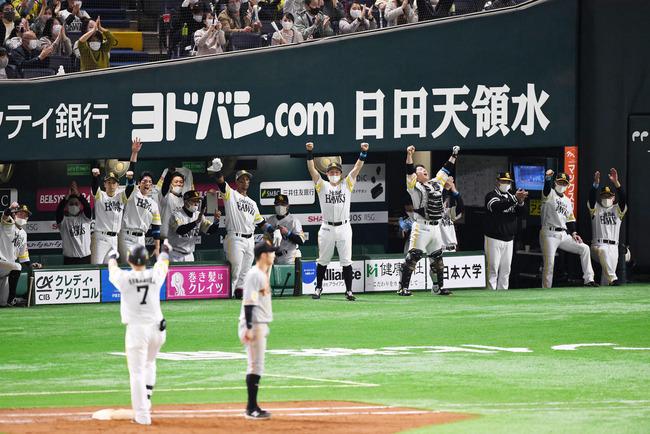 【33-4チャレンジ】ソ22-3巨wywywywy【3試合終了】