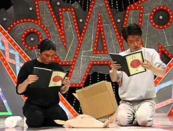 ラーメンズ小林賢太郎、引退していた 事務所が発表
