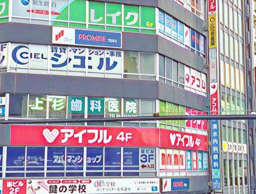 消費者金融から借金20万円ってどれくらいやばい?