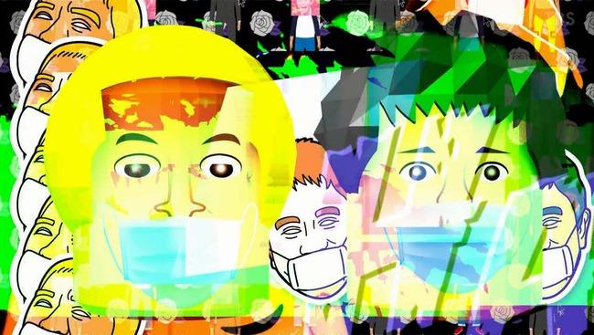 【悲報】マスク社会、一向に終わる気配がない