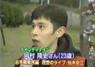 【朗報】ナインティナイン岡村さん、ダンスがうまかった