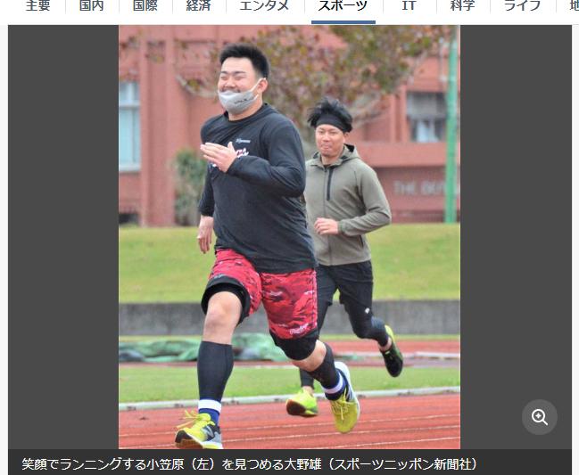 中日・小笠原慎之介(23)さんの最新画像wwwww