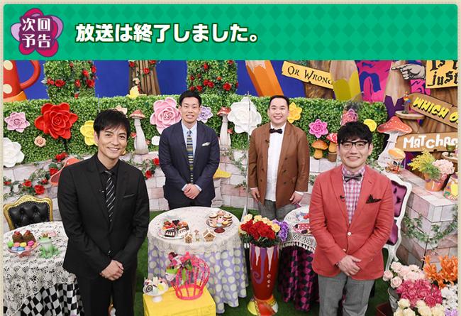 【悲報】ミルクボーイの初レギュラー番組、半年でひっそりと終わる