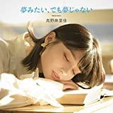 【朗報】美人声優の高野麻里佳さん、ヱッチすぎる自撮りを投下してしまう😍