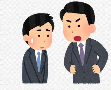 先輩「メモとってないけど大丈夫?」彡(゚)(゚)「大丈夫です」イラッ