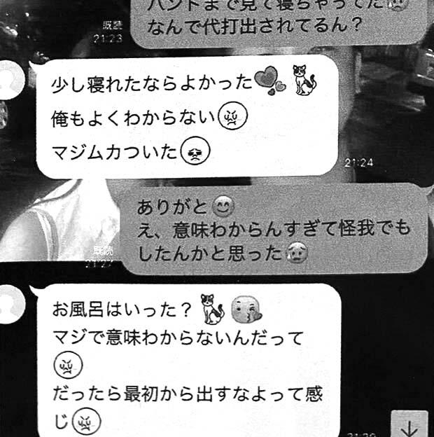 【続報】ロッテ清田、A子さんに打撃指南乞う 井口采配批判も