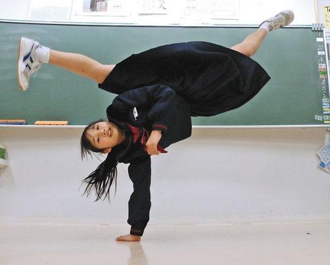 カポエイラ少女 世界一 松任中1年・舘あかりさん「無限にかっこよくなりたい」