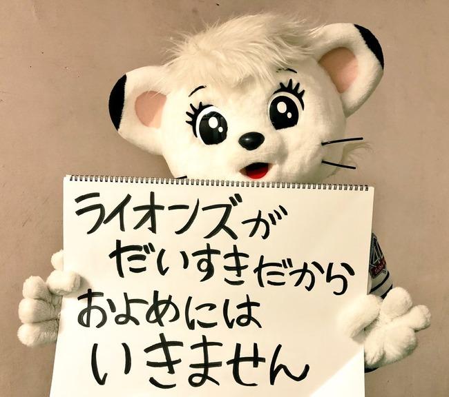 【悲報】日本の未婚率、いよいよヤバい