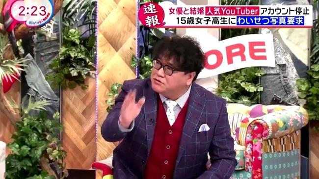 【動画】コレコレとかいう配信者にカンニング竹山がブチギレ