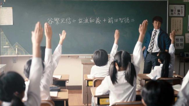 【悲報】神戸の小学校、荒れ狂っていた
