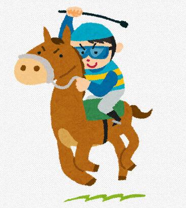 ●令和の三冠馬(G2使いません、春天出ません、凱旋門挑戦しません)←これってどうなん?