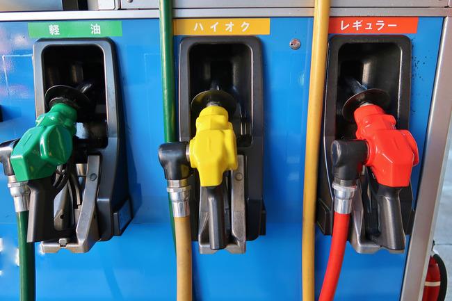 JAF「未だに軽自動車に軽油を入れちゃうドジっ子が多いの!」 どうすんだこれ??