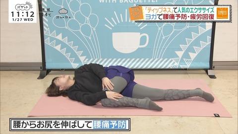 【速報】日テレ後藤晴菜アナ、とんでもない身体を晒してしまうwwww
