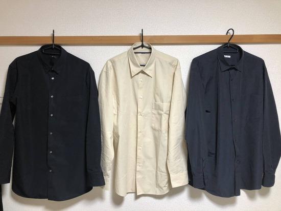 【問題】ここにシャツが3つあります。2つはユニクロで1つは高級ブランドです。当てられるかな?