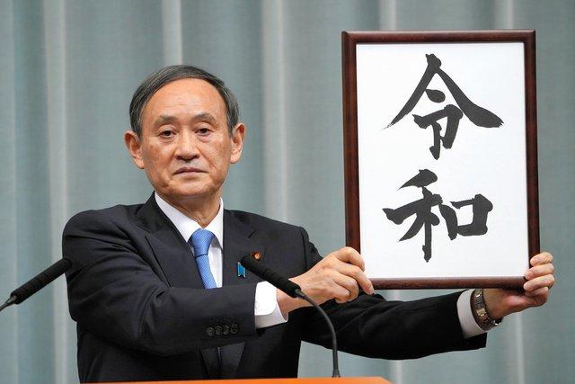 菅総理、そろそろ倒れそう