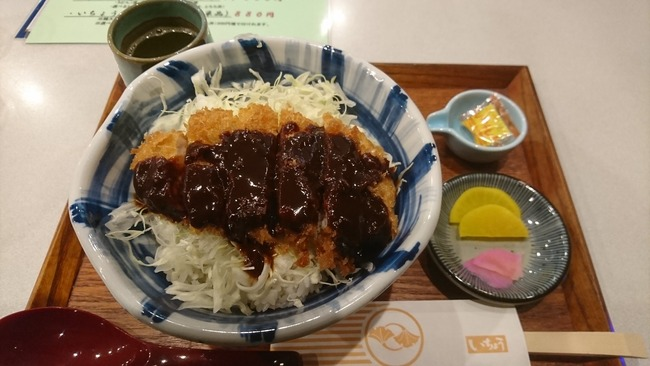 愛知のカツ丼、美味そう
