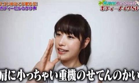 【朗報】高橋ひかる「ボディビルダーさんがすごい好き」