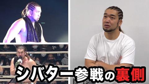 【悲報】日本の格闘技さん、今やYoutuberが殴りあう舞台になってしまうwwwww
