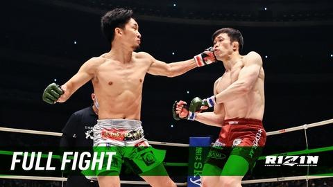 朝倉未来とかいう日本最強の格闘家wwww