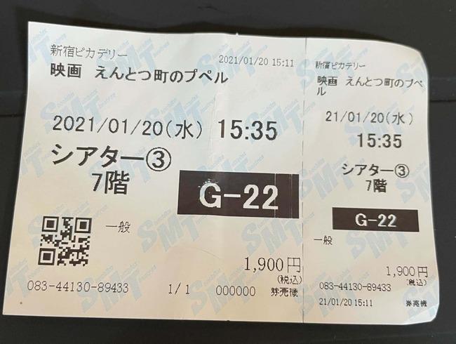 東野幸治、映画『プペル』に感動「ゴミ人間の私にも勇気の産声が聴こえた」