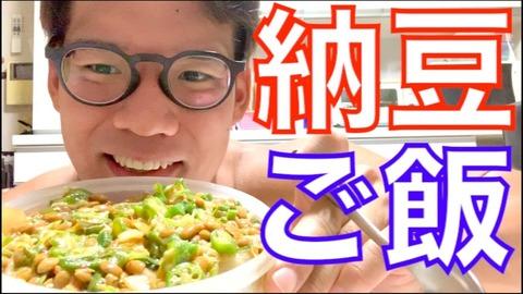 「納豆+生卵」とかいうコスパ最強の栄養食品wwwwwwwww