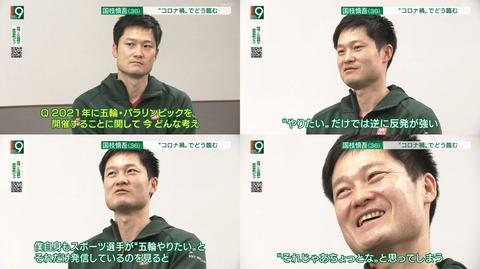 【画像】車イス男子テニスの国枝慎吾選手「スポーツ選手がいくらオリンピックをやりたい!と言っても無理でしょw」