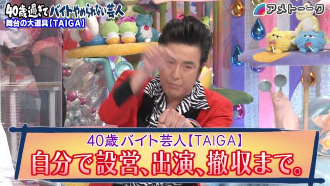 【悲報】ケンコバ&濱口優さん、40過ぎてもバイト辞められない芸人たちを見て泣く、、