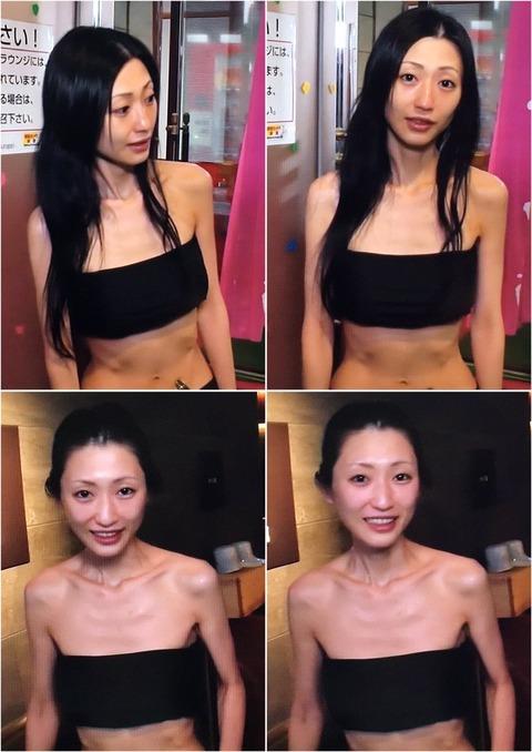 【悲報】壇蜜さん、ガリガリになる