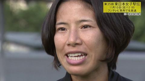 10000M代表新谷仁美選手「アスリートとしては五輪賛成、でも一国民としては反対 五輪より命の方が重い」