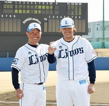 西武・辻監督「開幕投手は高橋光成(去年8勝8敗防3.74)。迷わず決めた。他に誰かいる?」