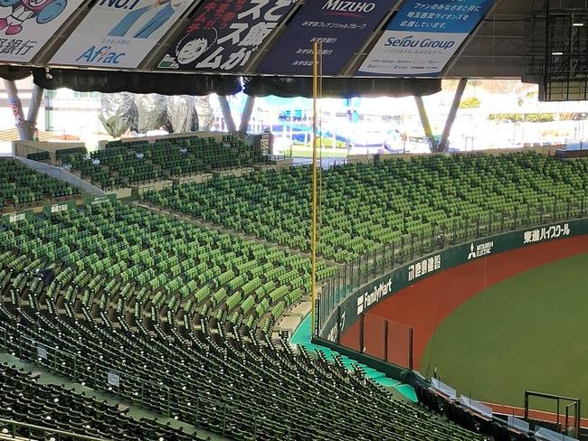 【画像】西武ドームに設置された座席