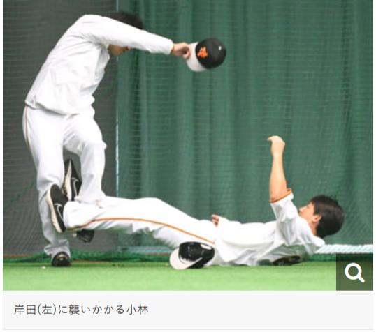 巨人・小林誠司(2013年ドラフト1位)← これ