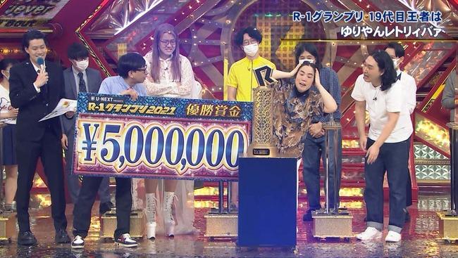 【悲報】新生『R-1グランプリ』視聴率たったの6.6%w