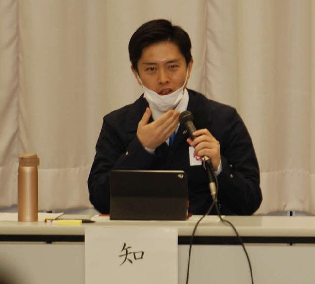 吉村知事お薦めの「あごかけマスク会食 大阪バージョン」