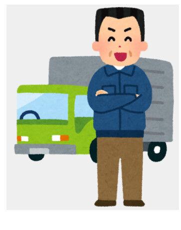 【悲報】ワイ長距離ドライバー、食事が月10万をどうしても越えてしまう
