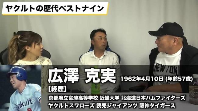 巨人阪神ヤクルトの三球団で4番を務めた伝説の選手