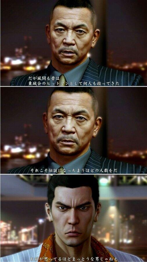 【悲報】桐生一馬さん、完全に論破されてしまう