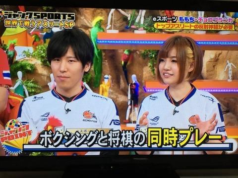 プロゲーま~んさん「eスポーツはボクシングと将棋の同時プレー」 井上尚弥「…」