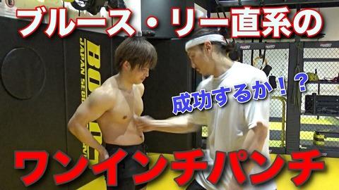お前らが筋肉ユーチューバーのぷろたんと喧嘩して勝てる?
