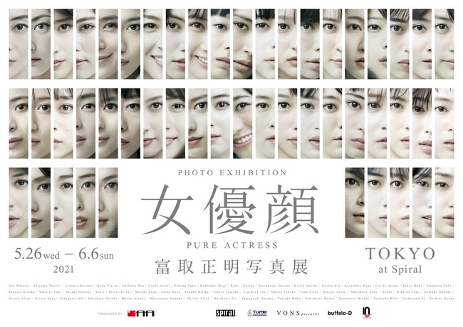 【速報】浜辺美波さん、女優50人並べても1番可愛い